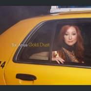 Gold Dust, Музыкальный Портал α