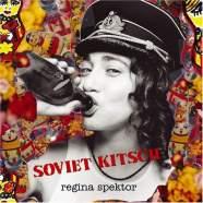 Soviet Kitsch, Музыкальный Портал α