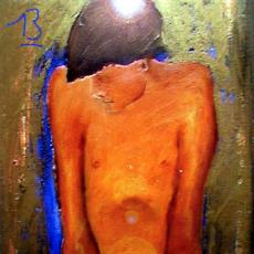 13, Музыкальный Портал α