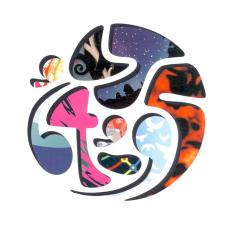 Обложка альбома '64–'95, Музыкальный Портал α