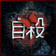 Обложка альбома Angel Tiger, Музыкальный Портал α