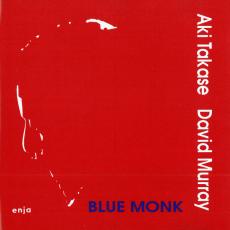 Обложка альбома Blue Monk, Музыкальный Портал α