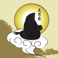 Обложка альбома Brei, Музыкальный Портал α