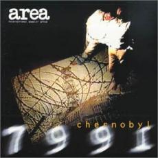 Обложка альбома Chernobyl 7991, Музыкальный Портал α