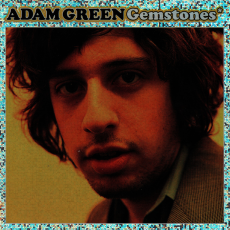 Обложка альбома Gemstones, Музыкальный Портал α
