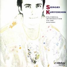 Обложка альбома Indul a boksz, Музыкальный Портал α