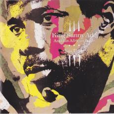 Обложка альбома Juju Music, Музыкальный Портал α