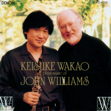 Keisuke Wakao Plays Music of John Williams, Музыкальный Портал α