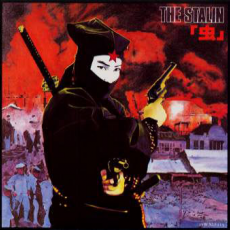 Обложка альбома Mushi, Музыкальный Портал α