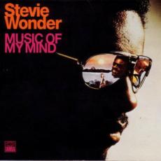 Music of My Mind, Музыкальный Портал α