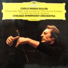 Mussorgsky: Bilder einer Ausstellung / Prokofieff: Symphonie Classique, Музыкальный Портал α