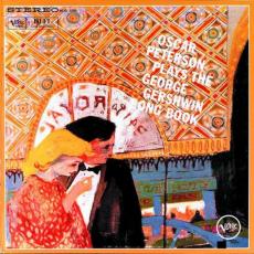 Обложка альбома Oscar Peterson Plays The George Gershwin Songbook, Музыкальный Портал α