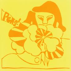 Обложка альбома Peng!, Музыкальный Портал α