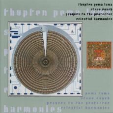 Prayers to the Protector, Музыкальный Портал α