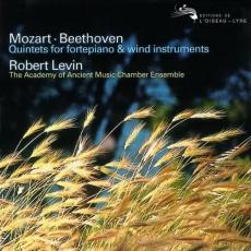 Обложка альбома Quintets for Fortepiano & Wind Instruments, Музыкальный Портал α