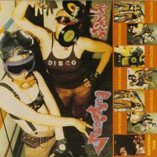 Soul Discharge '99, Музыкальный Портал α