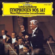Symphonie Nr. 1 & 7, Музыкальный Портал α