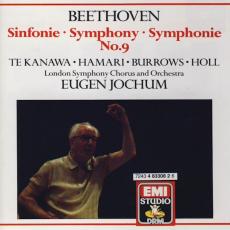 """Обложка альбома Symphony no. 9 """"Choral"""", Музыкальный Портал α"""