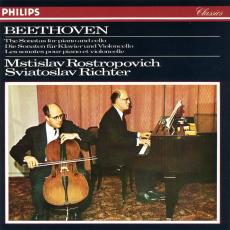 Обложка альбома The Sonatas for Piano and Cello, Музыкальный Портал α