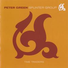 Time Traders, Музыкальный Портал α