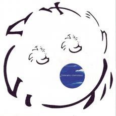 Обложка альбома Transfusion, Музыкальный Портал α