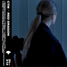 Обложка альбома Trespass, Музыкальный Портал α