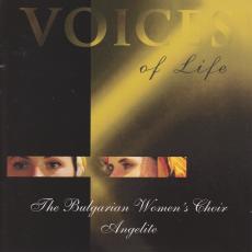 Обложка альбома Voices of Life, Музыкальный Портал α