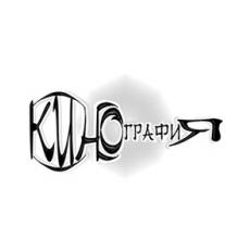 Kinografiya, Музыкальный Портал α
