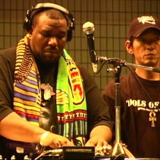 Afrika Bambaataa, Музыкальный Портал α