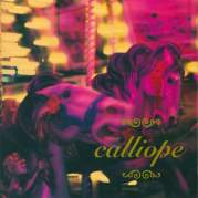 Обложка альбома Calliope, Музыкальный Портал α