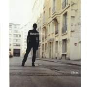 Обложка альбома 23am, Музыкальный Портал α