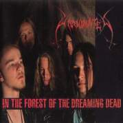 Обложка альбома In the Forest of the Dreaming Dead, Музыкальный Портал α