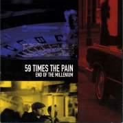 Обложка альбома End of the Millennium, Музыкальный Портал α