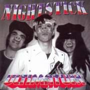 Обложка альбома Ultimatum, Музыкальный Портал α