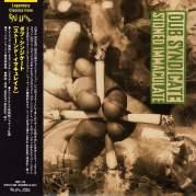 Обложка альбома Stoned Immaculate, Музыкальный Портал α