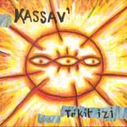 Обложка альбома Tékit izi, Музыкальный Портал α