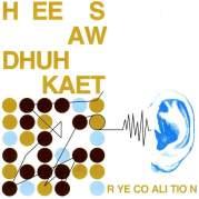 Обложка альбома Hee Saw Dhuh Kaet, Музыкальный Портал α