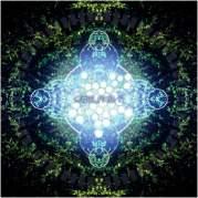 Обложка альбома Outland 2, Музыкальный Портал α