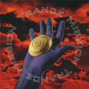 Обложка альбома Trance Mission, Музыкальный Портал α