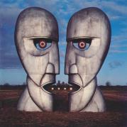 Обложка альбома The Division Bell, Музыкальный Портал α