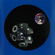 Обложка альбома Ozoona, Музыкальный Портал α