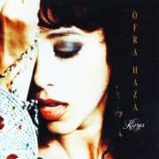 Обложка альбома Kirya, Музыкальный Портал α