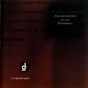 Обложка альбома Transcendence Into the Peripheral, Музыкальный Портал α