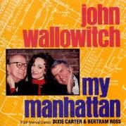 Обложка альбома My Manhattan, Музыкальный Портал α
