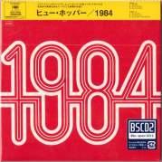 Обложка альбома 1984, Музыкальный Портал α