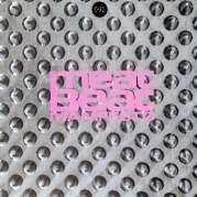 Обложка альбома 99%, Музыкальный Портал α