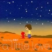 Обложка альбома A Little Love, Музыкальный Портал α