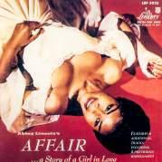 Обложка альбома Affair: A Story of a Girl in Love, Музыкальный Портал α