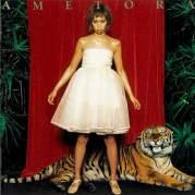 Обложка альбома Alomoni 1985, Музыкальный Портал α