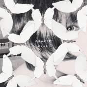 Обложка альбома Anatomize, Музыкальный Портал α